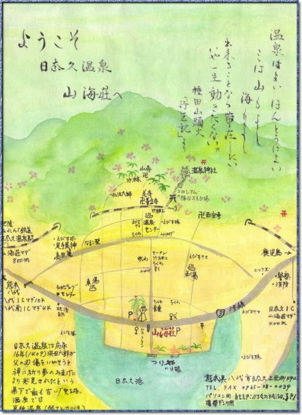 map_616